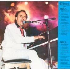 ST805LP Lonnie Lee Solid Gold - Vinyl LP